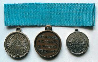 Статус наград за боевые операции в российской армии